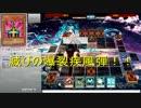 激闘!!遊戯王ADS「海馬VS城之内」編(実況)