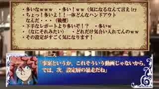 【遊戯王】主人公達のマギカロギア15