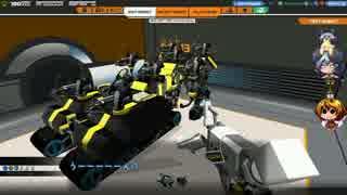 [ゆっくり実況] Robocraft その123