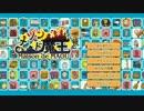 メゾン・ド・魔王実況 part1【究極ノンケ冒険記☆多重縛りで69日クリア】 thumbnail