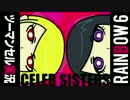 【RAINBOW6:S】セレブ姉妹が仲良くツーマンセル実況【その1】