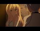 最弱無敗の神装機竜《バハムート》 第7話「少女の真実」 thumbnail