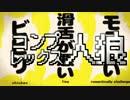 【実況】もう誰も信じられないコンプレックス人狼【part1】 thumbnail