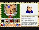【ウルティマ6 〜偽りの予言者〜(PC-98版)】を淡々と実況プレイ part48