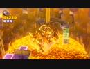 【WiiU】(気分で)進め!キノピオ隊長【プレイ動画】part09
