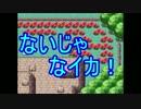 【初見プレイ】~嫁と旅するRPG~幻想人形演舞【実況プレイ動画】 Part.26