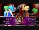 【東方MMD】テニスのおぜう様5 thumbnail