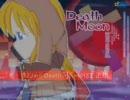 O2Jam - Death moon HX2