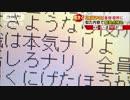 3時34分ナリ thumbnail