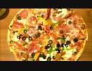 アメリカの食卓 555 ウォルマートのチルドピザを食す!
