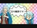 【あんスタ】ひびわたぱーく【音MAD】