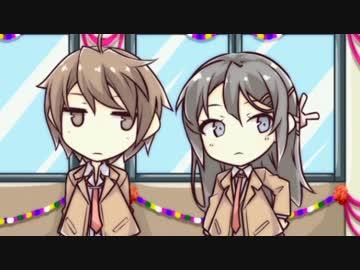 アニメ 青春 ブタ 野郎 動画