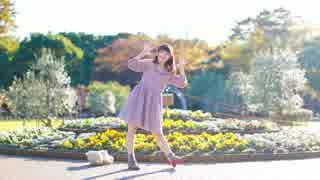 【きょお☆】愛の詩【踊ってみた】