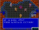 【PCエンジン】凄ノ王伝説RTA 3時間6分0秒 Part8/9