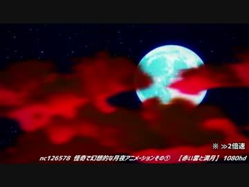 コモンズ投稿素材サンプル動画:...