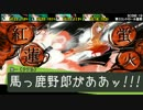 【東方卓遊戯】幽香と緑髪同盟のダブルクロス2-11【ダブルクロス】