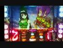 【パチスロ】戦国乙女2【No1】 thumbnail