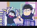 ハードコア数字松 thumbnail