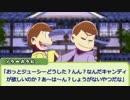 【ゆっくりTRPG】問題児組とクトゥルー【クトゥルフ神話TRPG】探索編2 thumbnail