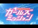 メダロット ガールズミッション カブトVer./クワガタVer.