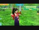 虫を捕ろう(提案) thumbnail