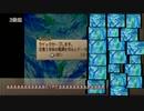 【サガフロ2】クヴェル縛りPart5【ゆっくり実況】