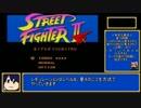 【SFC】 ストリートファイターⅡターボ_ターボ4RTA _14:40_ケン thumbnail
