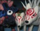 第61位:【羊毛フェルト】 大神キャラの人形作ってみた③ 【白野威】 thumbnail