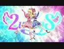 (R#09) フレンド[ver.2] PV風フルサイズ(フルHD/24f) 【アイカツ!】