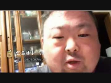たぬき マン ウナ ちゃん