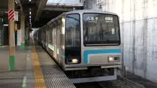 八王子みなみ野駅(JR横浜線)を発着する列車を撮ってみた~その2~