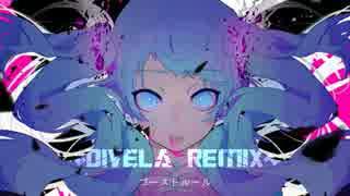 ゴーストルール-DIVELA REMIX-/o:croc【歌ってみた】