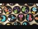第33位:【Splatoon】ギアアイシングクッキー作ってみた