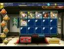【千年戦争アイギス】聖霊救出 神級★3 ver.2 (覚醒王子) thumbnail