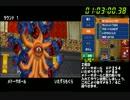 【解説実況】DQMテリワン3Dで2時間以内にミレーユ撃破挑戦したpart3