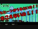 【実況】 世界のはてまで! パタパタ パタポン! 【part7】