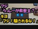 【あなろぐ部】第3回ゲーム実況者ワンナイト人狼02