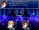 【APヘタリア】ハッピー ハロウィーン【ゲーム配布】