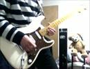 【カラスヤサボウ】 パペットガール 弾いてみた! thumbnail