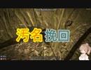 【さとうささら実況】スルースキル高めなさとうささら LV.03 【7DTD】