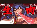 ブレイブルー公式WEBラジオ「ぶるらじQ 第11回 ~存分に楽しませてもらうぞ! ぶるらじィ!!~」