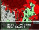 【hoi2】総統と愉快な仲間たちの第二次世界大戦 part9【マルチプレイ】