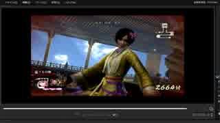 [プレイ動画] 戦国無双4-Ⅱの無限城100階目をMIOでプレイ