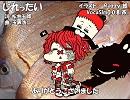 【Fukase_J_Soft】じれったい【カバー】