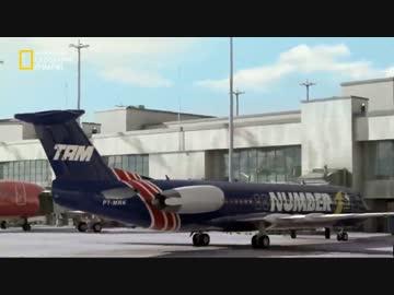 おいでよコンゴーニャス空港 by ...