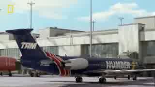 おいでよコンゴーニャス空港