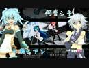第33位:【単独音で使える音源70人】My Favorite Vocaloid Song Medley【UTAUカバー】