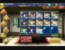 【千年戦争アイギス】イベユニ+覚醒王子で幾多の水晶☆3 thumbnail