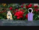 【ジョジョの奇妙なクトゥルフ】冬薔薇に捧ぐ第四話(終)