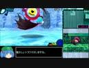新・世界樹の迷宮2_ファフニールの騎士RTA_4時間16分17秒_part4